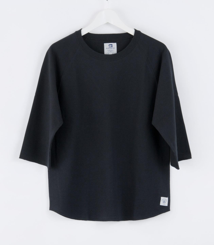 DS1-1000 Black