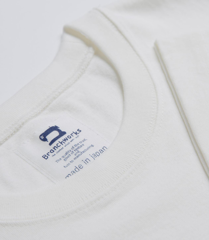 YE2-1001 White